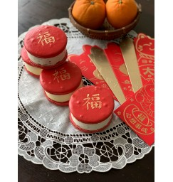 *LIMITED CNY EDITION* Mandarin Orange Macaron Gelato
