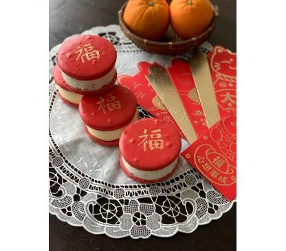 *LIMITED CNY EDITION* Mandarin Orange Macaron Gelato